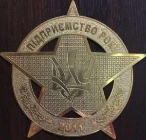 Награды Мед-Део Фото 7