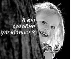 Детская стоматология киев на оболони