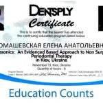 сертификат врача Мед-Део Фото 36