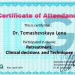 сертификат врача Мед-Део Фото 35