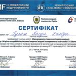 Сертификат доктора Гулам Мед-Део фото 1