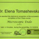 сертификат врача Мед-Део Томашевской 13
