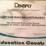 сертификат врача Мед-Део Фото 37