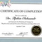 сертификат врача Мед-Део Фото 96