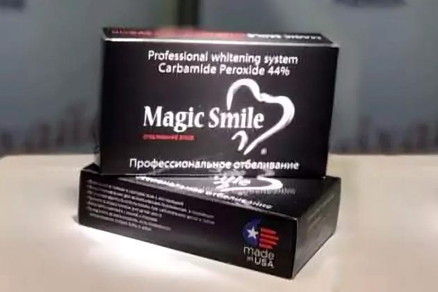 Фотоотбеливание Magic Smile ajnj