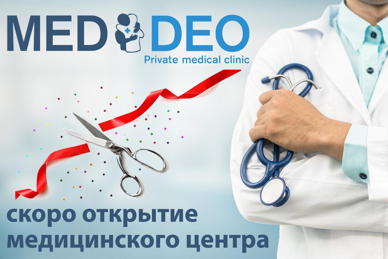 medical open ru 1